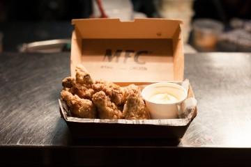 MFC - Miyagi Fried Chicken